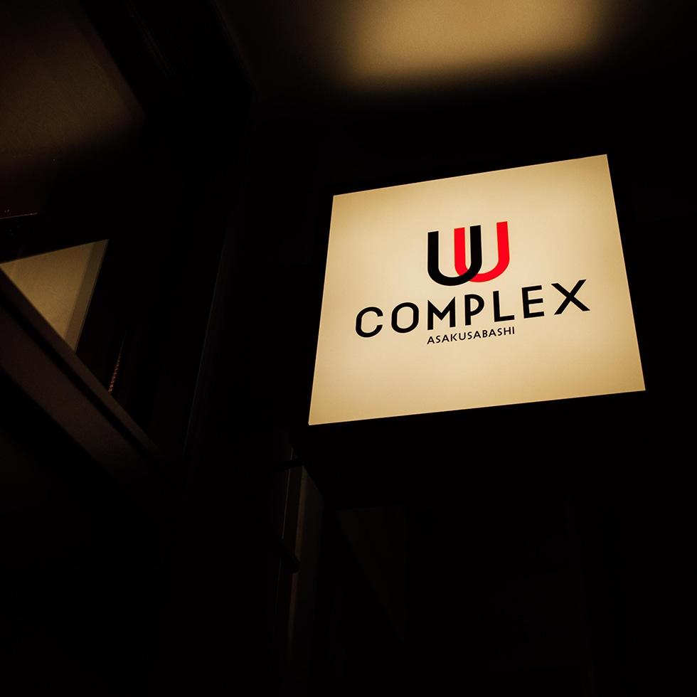 w-complex
